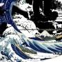 Pastiches-Giapponese-dettaglio